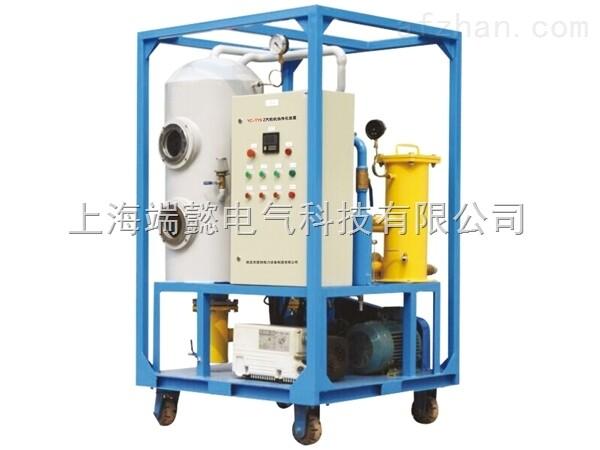 YC-TY6Z汽轮机油净化装置