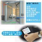yt-m100研腾YT-M100二代证门禁系统 可抓拍人像门禁