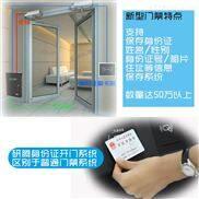 研腾yt-m200P四门双向门禁控制系统 企业办公大楼身份证刷卡开门