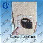eps聚苯真金复合板有什么作用 EPS真金保温板质量可靠欢迎选购