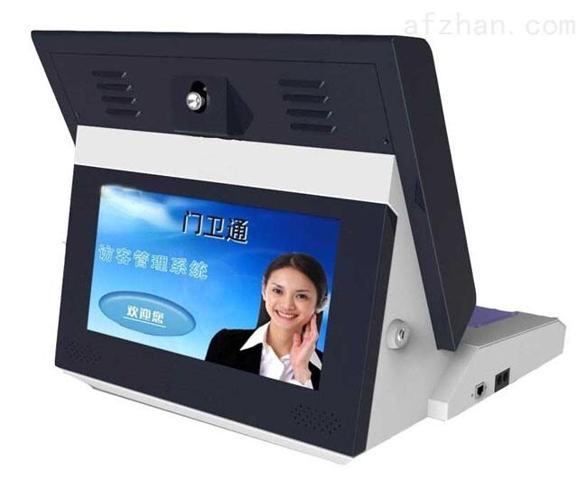 研腾双屏访客一体机 双屏访客机报价 双屏访客系统 身份证访客机