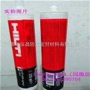 (2017)防火密封胶价格/电缆防火密封胶生产厂家