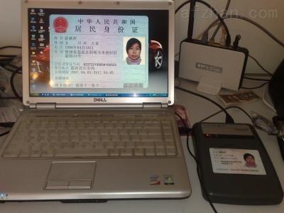 普天cpidmr02/tg 普天CP IDMR02/TG阅读器价格 上海普天台式二代证阅读机
