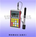 金屬殼硬度檢測儀