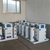 厂家大庆基本型二氧化氯发生器
