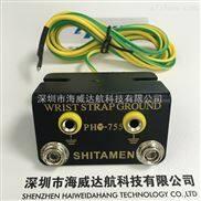 L型接地插座-深圳L型防靜電接地插座