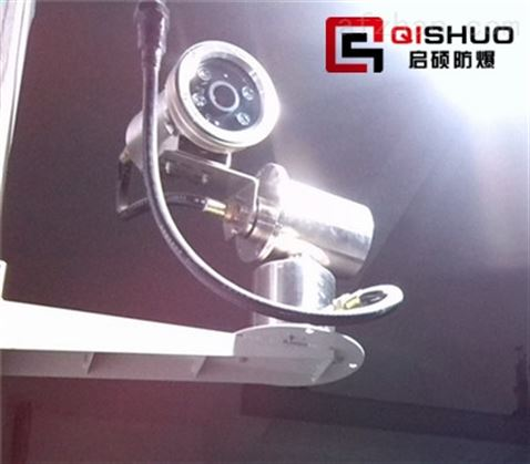 防爆监控摄像头专用挠性连接管