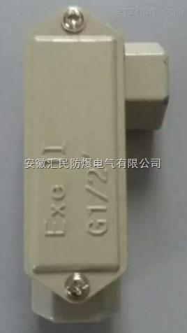 西安撬装设备防爆配电箱