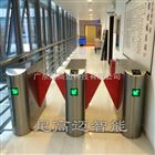深圳不锈钢翼闸机厂家