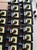 亿博娱乐官网下载双极开关型号BZA8050-K2G亿博娱乐官网下载双极开关(全塑外壳)