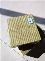 供应外墙憎水岩棉板-防火隔热岩棉板价格-岩棉复合板厂家