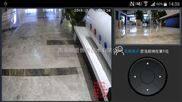 物盟科技vomont雲視頻監控軟件遠程看房案例