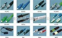 光纤连接线 SC-SC单模单芯光纤跳线 3米光纤线 尾纤