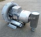 2QB430-SAA21单相高压风机,单相低噪音风机,单相涡旋气泵厂家