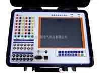 ZXBX-12便携式电量记录分析仪