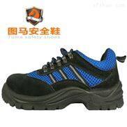 安全鞋批发防静电工作鞋图马劳保鞋批发防护鞋