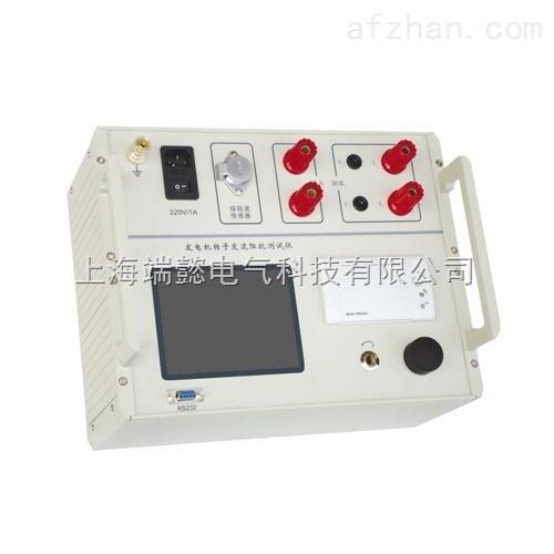 GD-605 型发电机转子交流阻抗测试仪