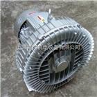 2QB520-SHH57台湾高压风机生产厂家