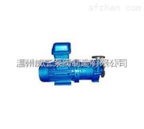 CQG型耐高温磁力驱动离心泵 价格  配件厂家