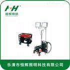 华荣(GAD505E大型施工照明装置),GAD505E生产厂家批发,GAD505E报价格
