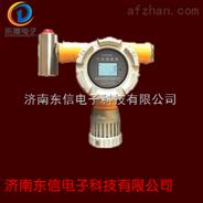 六氟化硫气体泄漏报警装置