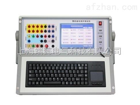 HT-802微机继电保护测试仪厂家