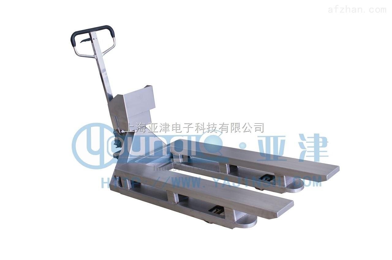 【亚津】不锈钢电子叉车秤全不锈钢材质3吨标准叉车秤