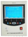 YR-6100SF6泄露智能監控報警系統