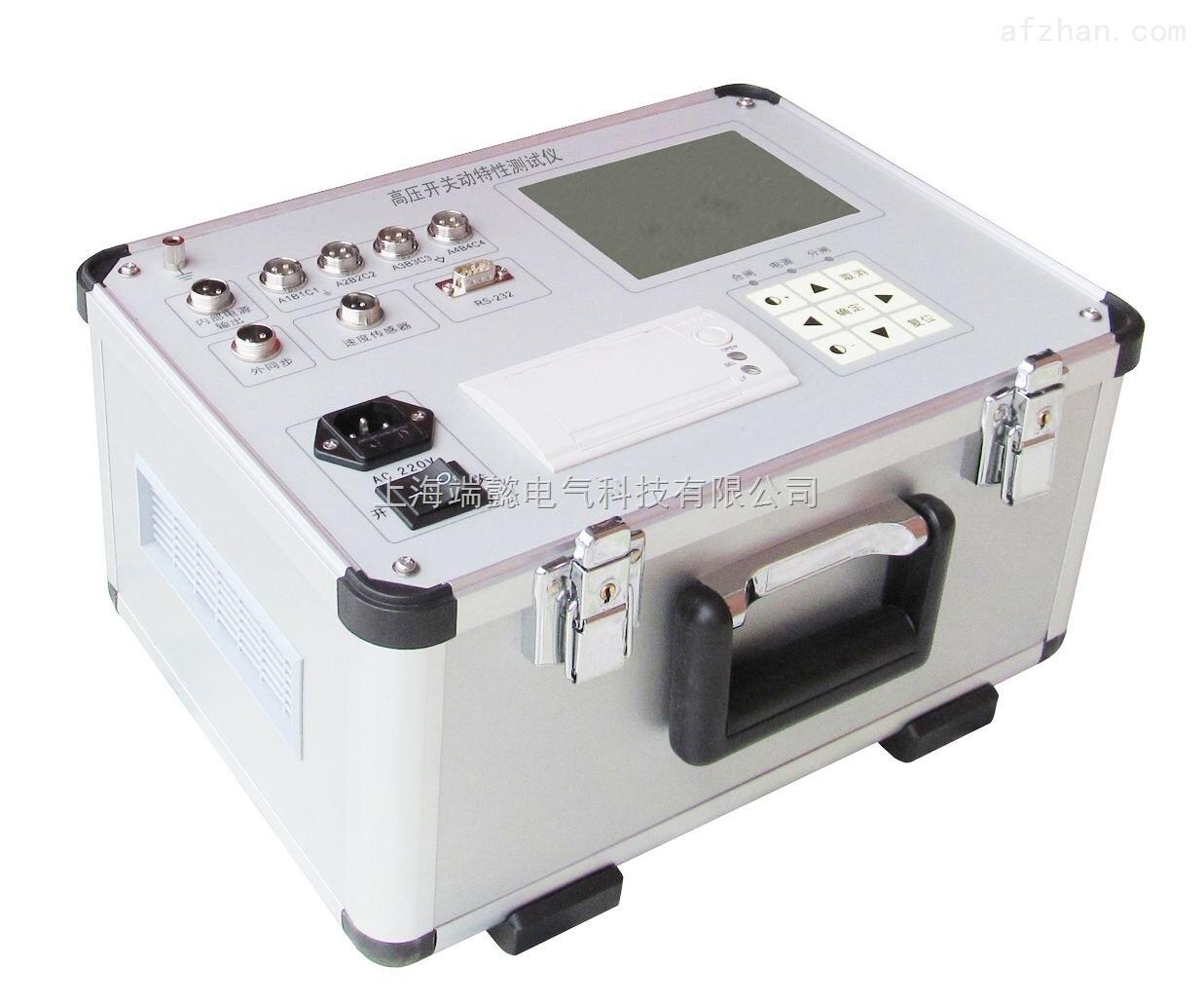 GKC-H高压开关动特性测试仪厂家