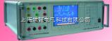 ZRT811B单相交直流仪表检定装置