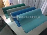 防静电工作台生产家具厂家配套1mm2mm3mm绿色防静电垫子