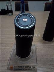 TDDD-YJY7227.5kV电气化铁路电力电缆