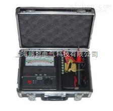 DMH-2503型高压绝缘电阻测试仪