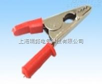 DCC20mm夹(鳄鱼钳)
