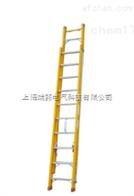 JGY-LDs-40半绝缘二节拉伸梯