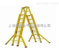 JGY-As-40玻璃钢绝缘A型拉伸梯