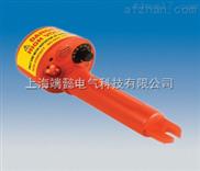 感应式高压验电器275HP
