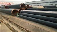 钢套钢防腐保温管成品出厂价 总体化报价