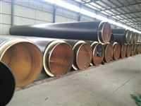 聚氨酯地埋热力输水复合保温管详细价格//供暖保温工程准确报价