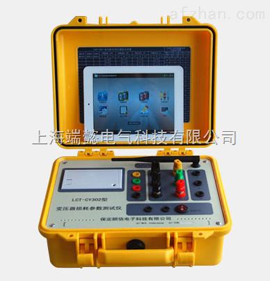LCT-CY302型变压器容量(损耗参数)测试仪