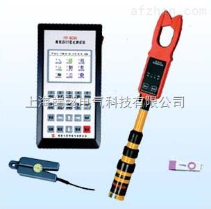 FST-BC300高低压CT变比测试仪