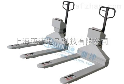 YCS-1吨防爆叉车秤本质安全型1T电子秤宜兴2吨叉车秤