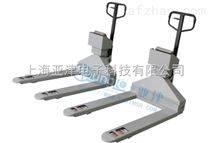 YCS系列防爆叉車秤倉庫車間使用高精度3T液壓手動叉車稱