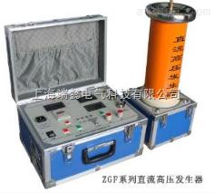 ZGS8000直流高压发生器
