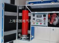 ZGF1802直流高压发生器