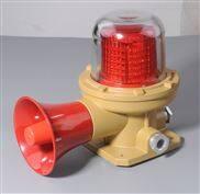 SW2700B强光多功能信号灯