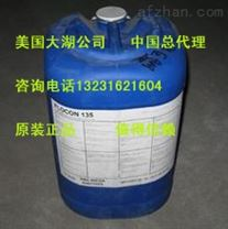 美国大湖RO膜阻垢剂