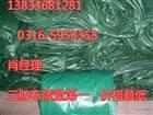 山西省、太原三防布生产厂家、、价格
