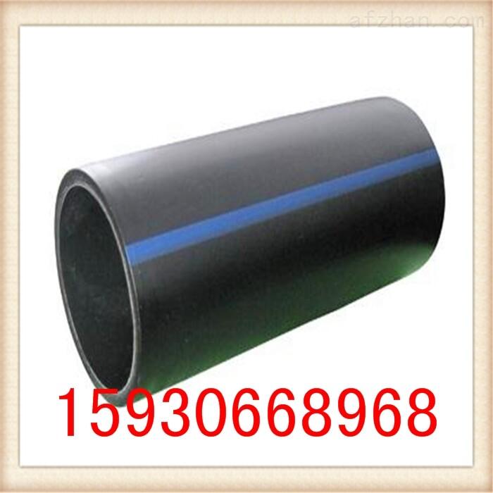 吉林省pe给水管生产工艺【海井管业】PE100给水管生产厂家 价格 批发 供应