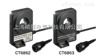 CT6862 AC/DC电流传感器